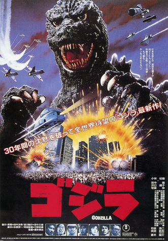 The Return of Godzilla Poster Japan 1-1-.png