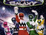 Power Rangers Lost Galaxy (1999 series)