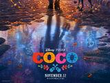 Coco (2017; animated)