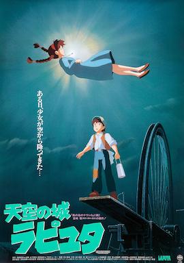 Laputa Castle In The Sky (1986; animated)