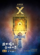 XPoster2