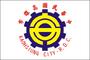 Emblem of Kaohsiung