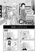 Citrus+ 3