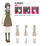Kayo anime