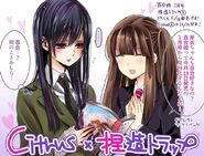 Mei with Hotaru from ntr trap