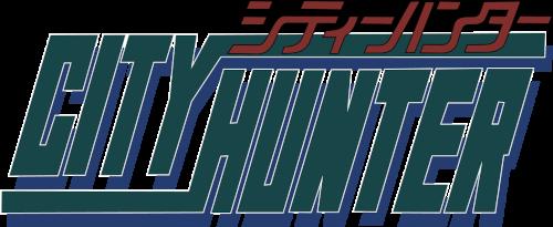 City Hunter Wiki