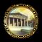 Александрийская библиотека (Civ5).png
