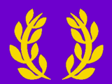 Рим (Civ6)