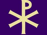 Византия (Civ6)