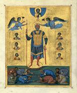 Василий II манускрипт