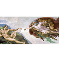 Icon greatwork michelangelo 1.png