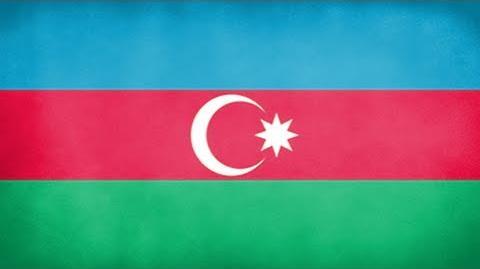 Azerbaijan National Anthem - Azərbaycan Marşı (Instrumental)