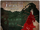 The UAE (Sheikh Zayed)