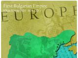 Bulgaria (Krum)