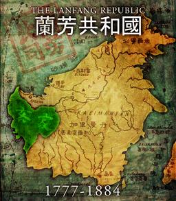Map by TPangolin