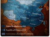 China (Sun Yat-sen)
