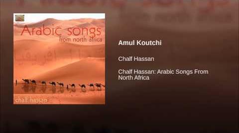Amul Koutchi