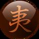 Homusubi Emishi icon.png