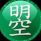 Wu Zhou.png