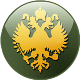 JFD RussiaNicholasAtlas 256 - Copy.png