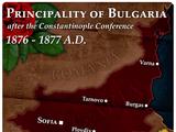 Bulgaria (Vasil Levski)