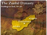 The Zunbils (Jimofuta)