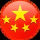 Icon Firebug PRC.png