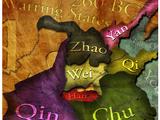 Qin (Shi Huang)