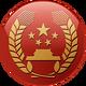 China (Mao Zedong).png