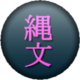 Icon Gedemo Jomon.png
