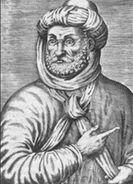 Ahmad al-Mansur Retrat
