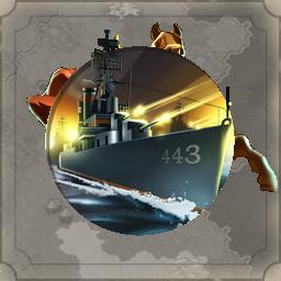 Destroyer (Civ5).png