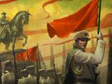 Domination victory (Civ5)