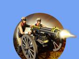 Gatling Gun (Civ5)