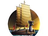 Turtle Ship (Civ5)
