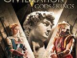 文明帝國V:眾神與諸王