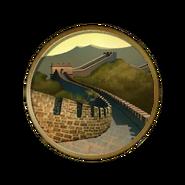 長城 (文明5)