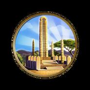 石碑 (文明5)