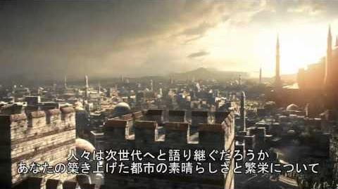 シヴィライゼーション5_日本語版_トレイラームービー_[HD]