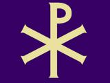 Byzantine (Civ6)