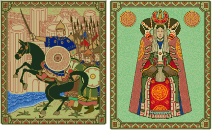 Genghis Khan and Borte (Civ2).png
