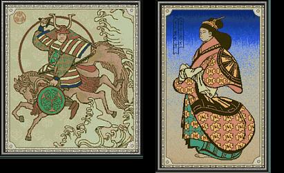 Tokugawa and Amaterasu (Civ2).png