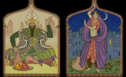 Xerxes and Scheherazade (Civ2).png