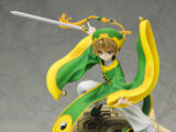 Figurine Card Captor Sakura : Shaolan Li - ARTFX J