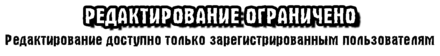 TextЧ.png