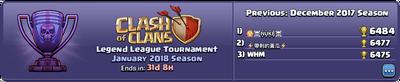 Legend League Tournament.png