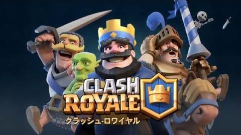 「紹介動画」クラッシュ・ロワイヤルってどんなゲーム?