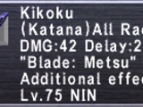 Kikoku