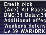 Emeth Pick