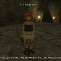 Lin Megomifu
